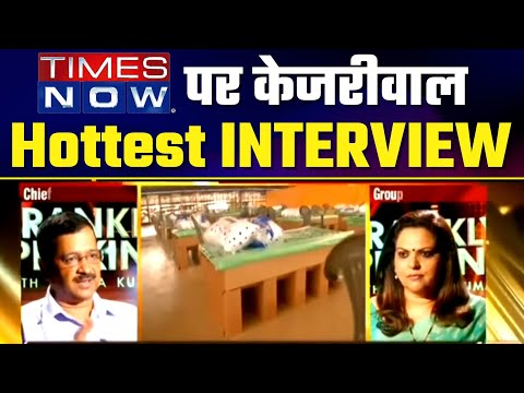 Arvind Kejriwal Live on Frankly Speaking with Navika Kumar on Times Now | LIVE Interview