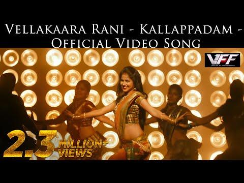 Vellakaara Rani - Kallappadam - Official Video Song | Mysskin | K | J.Vadivel