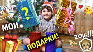 ОТКРЫВАЕМ ПОДАРКИ НА НОВЫЙ ГОД!!! \ Мое утро 31 декабря
