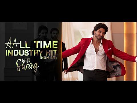Ala Vaikunthapurramuloo - All Time Industry Hit Trailer