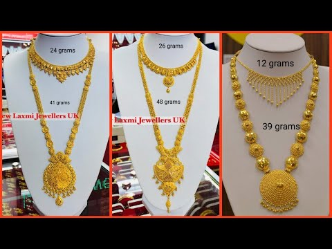 Latest Gold Long Haram Raani Haar Designs with Weight For Women