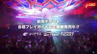 OZORA One Day in Tokyo 2018 Teaser04