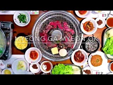 Video Myeong Ga Myeon Ok Korean Restaurant - ANAKJAJAN.COM