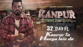 Rupinder Handa 05/26/2017