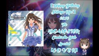 Rin Shibuya  - (THE iDOLM@STER: Cinderella Girls) - 【Happy Birthday Shibuya Rin!】08.10 The iDOLM@STER: Cinderella Girls Special 【C O V E R】