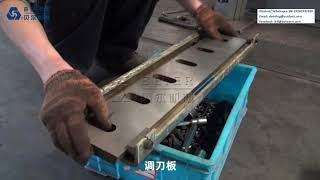 Instruction for blade installation of plastic crusher Beier machinery