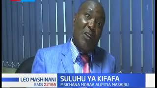 Suluhu ya Kifafa:  Msichana Moraa alippitia masaibu, kisha tiba ya asili ikampa suluhu