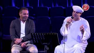تحميل اغاني محمود التهامي - يا رفاق الصبر - وزارة الشباب والرياضة / Mahmoud El Tohamy MP3