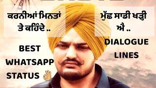Warning Shots | Sidhu Moose Wala | Dialogue Lines | Whatsapp Status