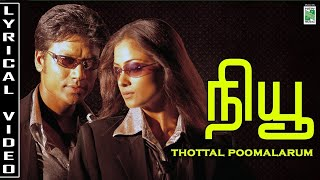 Chords for any song new thottal poo malarum audio visual s j surya simran a r rahman altavistaventures Gallery