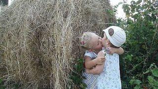 Девочка+Мальчик=Любовь