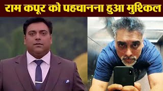 Ram Kapoor looks UNRECOGNIZABLE in his latest photo;Check Out | FilmiBeat