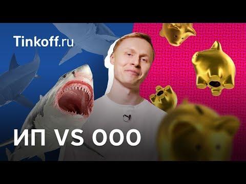 Forex сергиев посад обмен валют