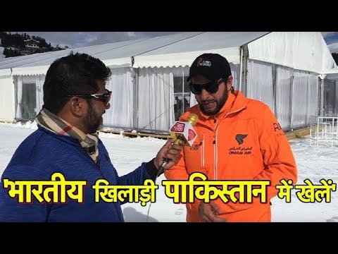 Want To See Indian Players Playing in Pakistan: Shahid Afridi | Sports Tak