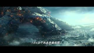 天煞地球反擊戰:復甦紀元電影劇照3