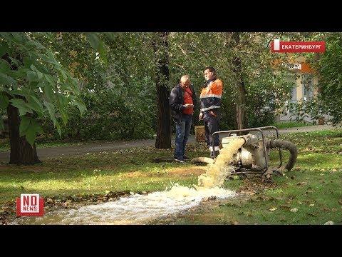 В Екатеринбурге несколько десятков домов остались без холодной воды