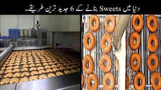 6 Most Amazing Sweet Factories In The World Urdu | Candy Factories Urdu | Haider Tv