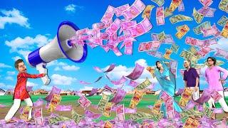 जादुई पैसे  माइक Magical Money Mic Funny Comedy Story Hindi Kahaniya Comedy Video हिंदी कहानिय