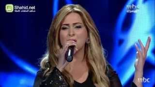 تحميل اغاني Arab Idol - الأداء - فرح يوسف - لاقيتك والدنيي ليل MP3