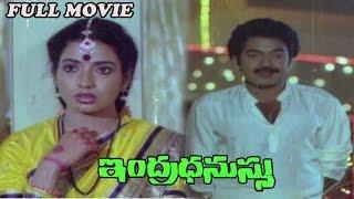 Indradhanussu  Telugu Full Length Movie || Rajashekar, Jeevitha