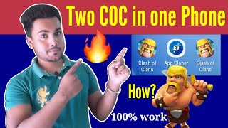 (Android) How to Have Two Clash of Clans Accounts on One Device by AG ADVISE