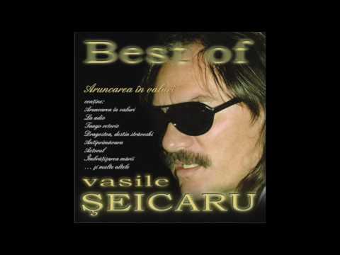 Vasile Şeicaru - Aruncarea în valuri