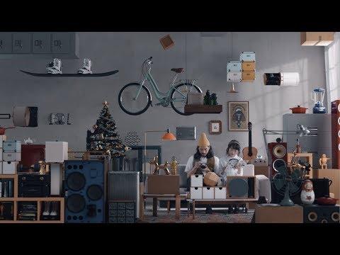 BOXFUL | 儲物最到家 - 電視廣告