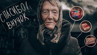 Помощь пенсионерам Киева
