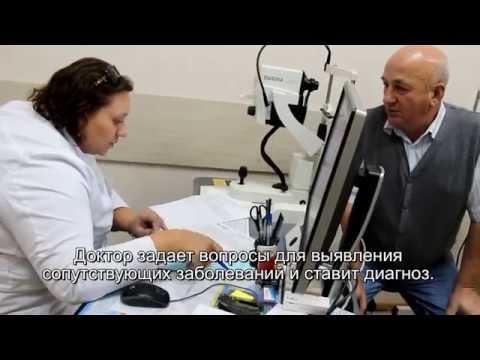 Где измерить внутриглазного давления