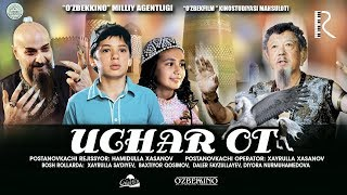 Uchar ot (o'zbek film) | Учар от (узбекфильм)