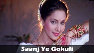 Saanj Ye Gokuli | Asha Bhosle & Shridhar Phadke Classic Marathi Song | Ashwini Bhave | Vazir Movie