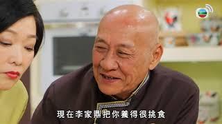 「西檸煎軟雞、蝦多士、芝麻卷」阿爺廚房 (Sr.2) 第8集 (主持︰李家鼎、譚玉瑛)