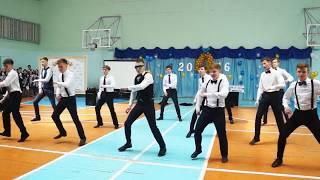 Последний звонок 2016. Танец мальчиков