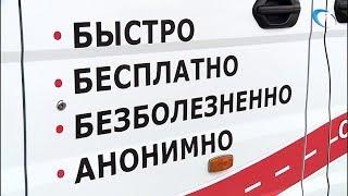 В Великом Новгороде сделали остановку участники федерального проекта «Тест на ВИЧ: экспедиция»