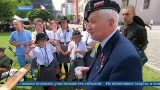 Героев Великой Отечественной войны вспоминают в России, Польше и Литве