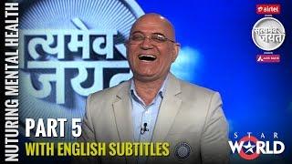 Dr.Mathan Kataria on Satyamev Jayate Season 3