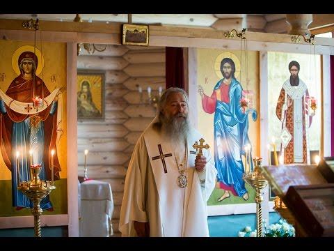Волгореченск храм официальный сайт