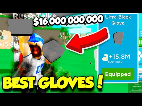 I Unlocked The FINAL TIER GLOVES In CHAMPION SIMULATOR And Became A BOOMER! (Roblox)