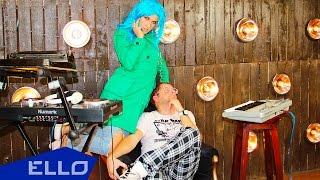 DJ JEDY feat. ЛИЧИ - Тихая девочка / ELLO UP^ /