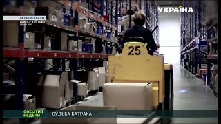 В Украине усугубилась проблема трудовой миграции после получением безвиза