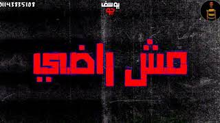 تحميل اغاني حالة واتس مهرجان فارس أخصامك   شواحه 2019 MP3