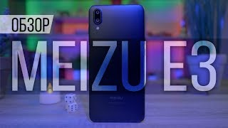 Смартфон Meizu E3 6/64GB Gold от компании Cthp - видео