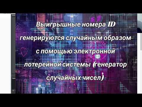 Goldentron.io Розыгрыш TRX. Анонс нового разыгрыша!!