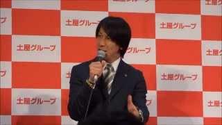 葛西紀明選手と伊藤有希選手トークショーIN仙台