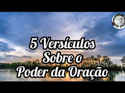 5 Versculos sobre o  Poder da Orao