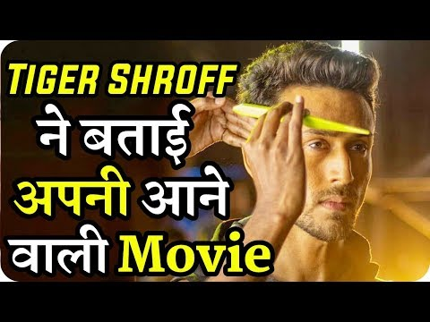 Tiger Shroff Told Who will be his Upcoming Movies