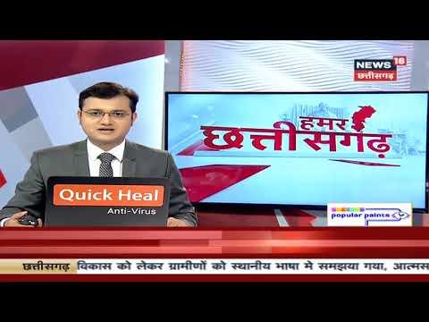 Jashpur: 3 हज़ार की रिश्वत लेते रंगे हाथ पकड़ा गया बाबू, Video हुआ Viral