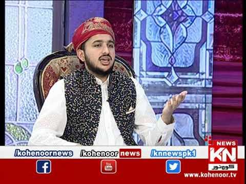 Ramadan Sultan Iftar Transmission 11 May 2021 | Kohenoor News Pakistan