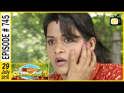 Kalyana Parisu - Kalyanaparisu | Tamil Serial | Sun TV | Vision Time