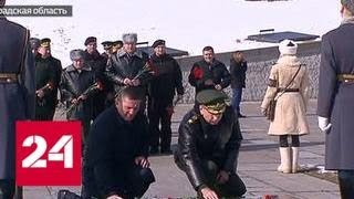 Глава Росгвардии посетил Волгоград - Россия 24